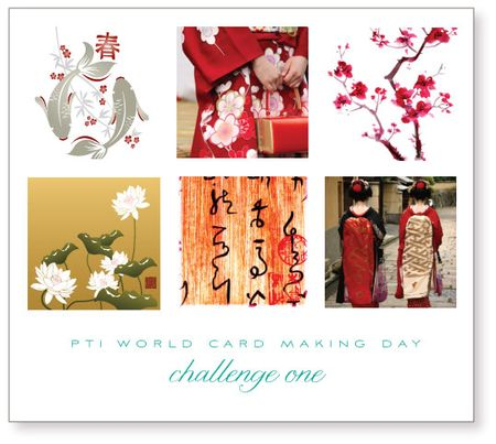 PTI-Japan-Inspired-Challenge
