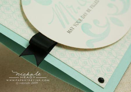 Ribbon detail