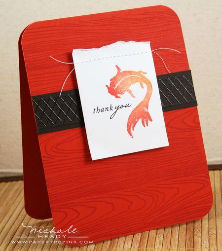 Koi card