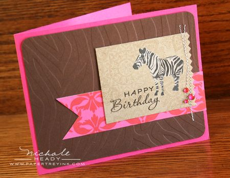 Zebra Birthday Card