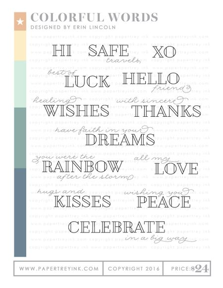 Colorful-Words-webview