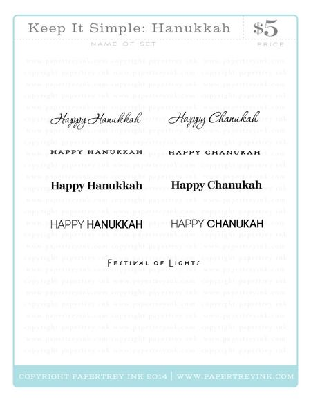 Keep-It-Simple-Hanukkah-webview