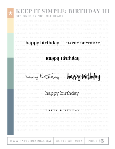 KIS-Birthday-III-webview