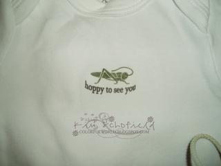051907_kims_boy_tshirt
