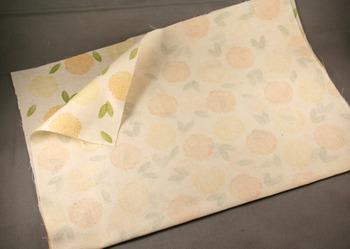 Folded_fabric_2