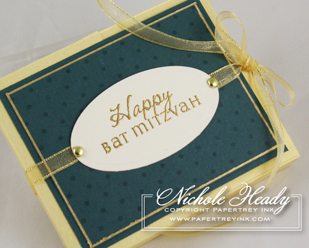 Bat_mitzvah_bank_book_box
